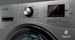 ارورهای ماشین لباسشویی اسنوا